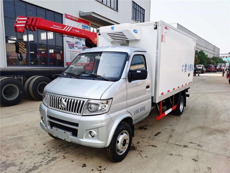 福田时代小卡之星3.5米冷藏车
